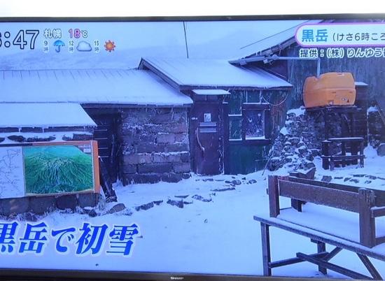 初雪②.JPG