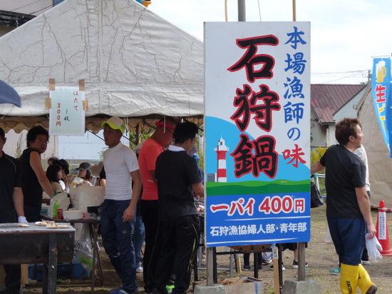 祭り会場③.JPG